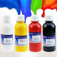透明色浆批发︱透明色浆价格︱透明色浆厂家︱透明色浆图片