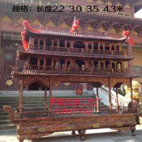 寺庙门前三层长方形铸铁香炉哪里定做 到苍南昇顺法器厂家
