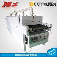 新锋厂家直销 隧道烘干机 丝网固化设备 丝印机配套设备