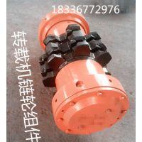 供应张家口厂家205S010104型链轮组件|高精度205S010104 型链轮组件