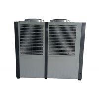 供应山东优质小区供暖专用中央空调热泵机组