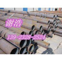 珠海供应20CrMo合金结构钢板材河源20CrMo棒材
