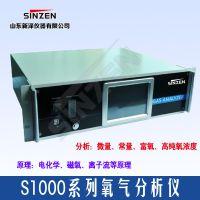 S1000高纯氧分析仪仪器特点以及应用领域