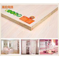 供应中国板材十大品牌福庆板材环保生态板之英伦风情