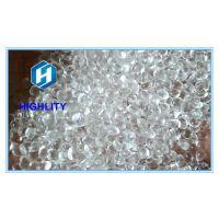 供应聚酯型热塑性聚氨酯弹性体TPU颗粒/透明高物性TPU颗粒/85A/E1系列E185