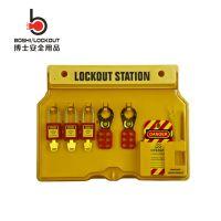 博士安全锁具BD-D101一体式高级锁具工作站工程塑料锁具工作站