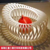 深圳石岩3D打印 耳机手板 产品开发设计 外壳机壳结构