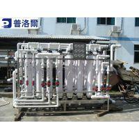 珠海工业超纯水设备厂家、冲洗玻璃专用、汽车、电镀、涂装普洛尔超纯水设备