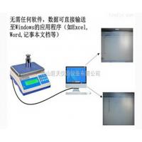 廊坊哪里有卖可连接热敏标签打印机的电子秤?