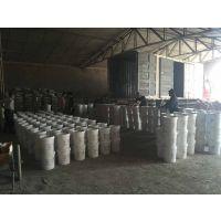 重庆聚合物加固砂浆 重庆聚合物加固砂浆厂家 聚合物加固砂浆价格 18875227025