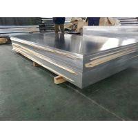 7075铝块现切割国标6061铝板