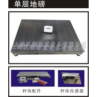 汉衡不锈钢电子地磅秤1-3吨/5T10T 小型电子地磅称平台秤小秤 磅秤厂家销售