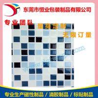简易墙贴 快易墙贴 水晶滴胶墙纸 长安墙纸生产厂 厂家销售