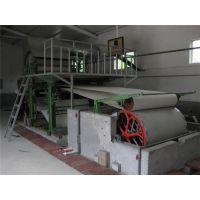 少林环保造纸机(图)|造纸机械|陕西造纸机