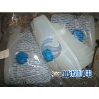 沃尔沃发电机TAD531GE膨胀水箱20845189业诚直销价格