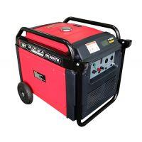 5KW小型静音汽油发电机