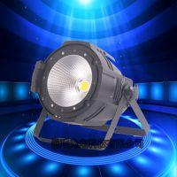 邑琅光电 LED 150W COB帕灯 新款led舞台灯 防水帕灯