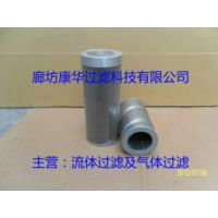 供应派克滤芯FC1091.M060.VS