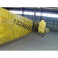 外墙岩棉复合板专业生产线 岩棉保温招经销商
