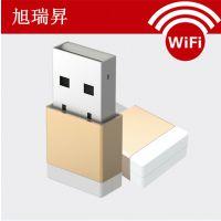 迷你尺寸双频2.4G/5.8G无线网卡 802.11ac随身wifi无线网卡