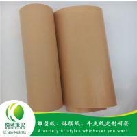 褐色绝缘牛皮纸厂家 楷诚纸业纸品优质