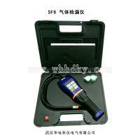 TIFXP-1A SF6气体定性检漏仪(华电科仪)