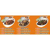 广州食堂承包标准化服务