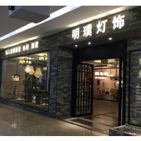 明璞展厅餐厅现代新中式吸顶灯 现代客厅中式布艺铁艺吸顶灯厂家批发定制
