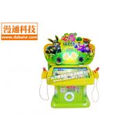 儿童拍拍乐游戏机款农场保卫战双人儿童敲击游戏机电玩设备厂家供供应