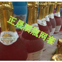 环保酒瓶塑料网套 白色塑料网套安平优质塑料网套厂家定做