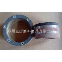 磨刀专用砂轮