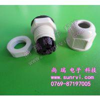 厂家直销尚瑞NCG-PG9-8 电缆固定头.防水接头.小电线防水接头