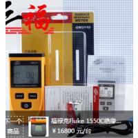 IK-L96表面电阻测试仪生产哪里购买怎么使用价格多少生产厂家使用说明安装操作使用流程