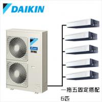 北京大金中央空调家用8HP风管机一拖六七RPZQ8BAV