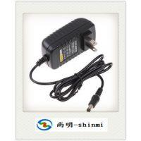 供应Power Supply12V2A24WLED灯条适配器电源适配器塑壳电源