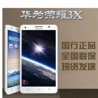 Huawei/华为荣耀3X G750 八核 双3G网 智能安卓手机