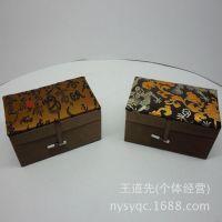 高档三五锦缎把件包装盒 把件印章盒 厂家批发首饰包装盒