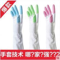 手护神鲨鱼油厨房洗衣洗碗手套防水家务手套无味保湿护手保暖御寒