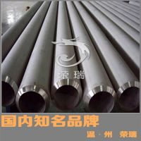 304不锈钢厚壁管 大直径钢管 无缝管厂家现货 加工 切割