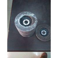 供批发金虎鲨磨料磨具平面砂布轮、弹性磨盘、抛光片打磨片各规格