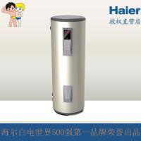 Haier/海尔 ES200F-L 200升立式电热水器 海尔中央热水系统全新