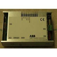销售低价格ABB DCS系统【3HAC14549-2/07A】