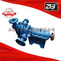 供应化工 石油 造纸 100ZJE压滤机泵 喂料泵 进料泵