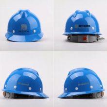 高强度玻璃钢透气型安全帽 头部防护安全帽批发