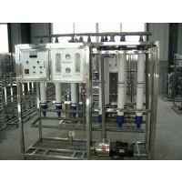 供应浙江反渗透设备污水处理设备
