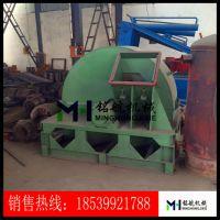 大型多功能木材粉碎机 移动式木材粉碎机 柴油木屑机