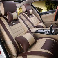 15新款四季通用全皮汽车座垫 高档皮革全包围汽车座套批发 J573