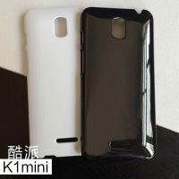 酷派K1mini手机壳保护套透明壳素材壳DIY手工贴钻材料包