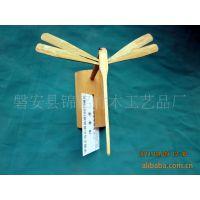 竹木玩具 竹制蜻蜓 竹子工艺品 平衡蜻蜓 旅游工艺品