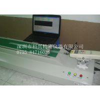 SMD编带拉力测试机深圳厂家直销HAK-3150